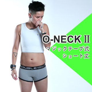 D58-O-NECK�代<br>マジックテープ式(ショート丈)