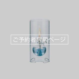 <ご予約者様専用>チェコ / オイルランプ - 蚊除けランプ