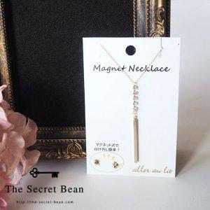 【ゆうパケ】-Magnet Necklace-クリスタル×ゴールドライン