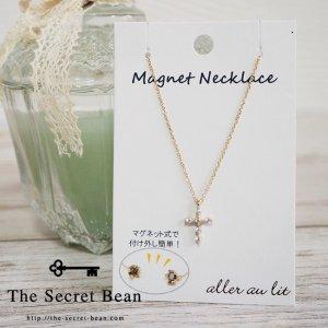 【ゆうパケ】【aller au lit】-Magnet Necklace-ストーンクロス