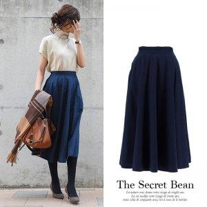 【ゆうパケ】ミモレ丈配色スカート
