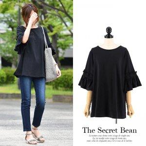 【ゆうパケ】オーバーサイズ 5分袖 ギャザーフリルスリーブTシャツ(ブラック)