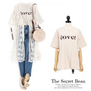 【ゆうパケ】covetロゴゆるTシャツ(ベージュ)