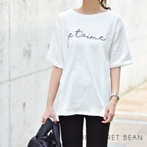 【予約】【ゆうパケ】Je t'aimeロゴ5分袖スウェットTシャツ(オフホワイト)