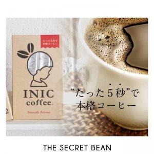【CASA & CASA】【ゆうパケ】INIC COFFEE