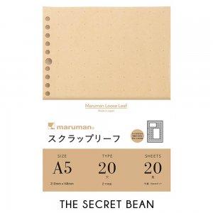 【ゆうパケ】マルマン A5 スクラップリーフ(20枚)