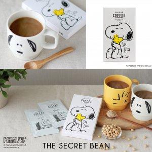 【CASA & CASA】【ゆうパケ】PEANUTS coffee ソイラテ 2P