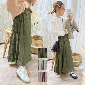 【新色追加】【ゆうパケ】3color◆スラブ素材フレアスカート