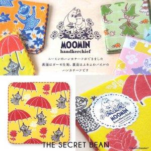 【ゆうパケ】ムーミンのガーゼパイルハンカチ(リトルミイ&傘)