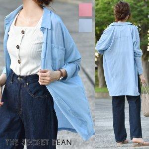 【ゆうパケ】2color◆胸ポケット付シアーロングシャツ