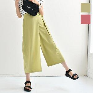 【秋物新作】【ゆうパケ】3color◆ラップスカート見え ラクちんワイドパンツ