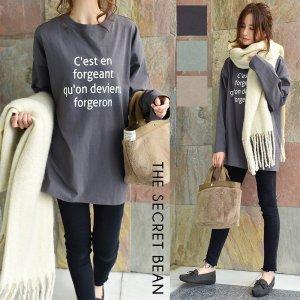 【ゆうパケ】3color◆フロント・バックプリント オーバーサイズ長袖Tシャツ