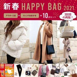 【予約】【新春福袋第1弾】【アウター2点入り】数量限定 トレンドおまかせ10点セット9,990円バッグ