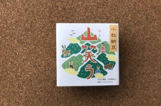 無農薬栽培 熊本・佐賀県産小粒大豆使用 山笑う 50g×2パック タレ付き