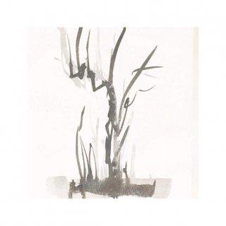 街路樹のためのドローイング 水墨の場合#2