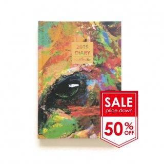 【50%OFF】NiJi$uKe2019スケジュール帳【Wild boar】
