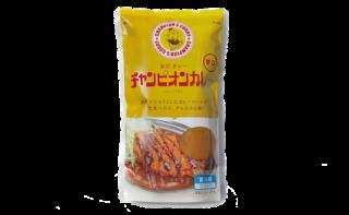 【チルド】チャンピオンカレー540gパック甘口(冷蔵)