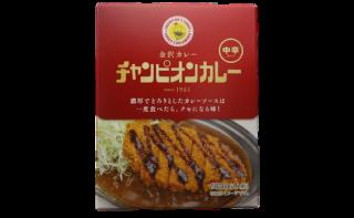 【送料無料】チャンピオンカレー レトルト×12個セット