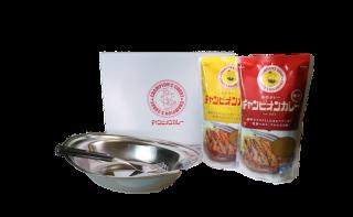 【送料無料】お皿とフォーク1セット & チルドパック540g×2個(冷蔵)