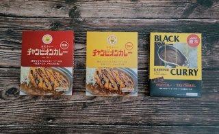 【送料無料】レトルトカレー3種の詰め合わせセット