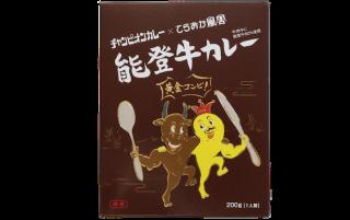 【レトルト】チャンカレ×てらおか風舎 能登牛カレー