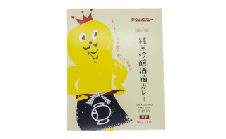 【レトルト】チャンカレ×福光屋 純米吟醸酒粕カレー