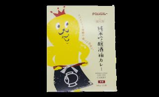 【レトルト】チャンカレ×福光屋 純米吟醸酒粕カレー×10個入