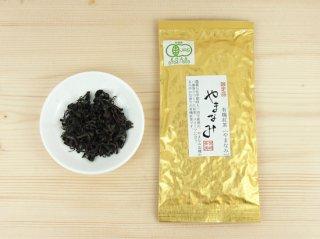 〈SALE!! 10%OFF〉紅茶-やまなみ ファースト【宮崎県産・有機栽培】50g