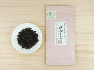〈SALE!! 10%OFF〉紅茶-みねかおり【宮崎県産・有機栽培】50g
