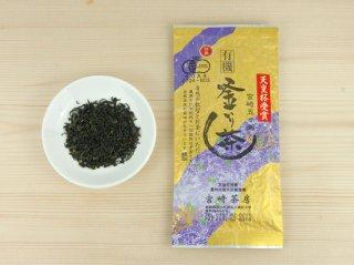 釜炒り茶-特選【宮崎県産・有機栽培】100g