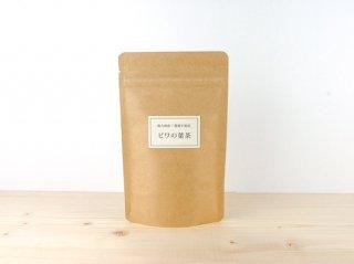 〈SALE!! 30%OFF〉ビワの葉茶 ティーバッグ1.5g×10個【南九州産・無農薬原料100%】