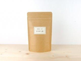 〈SALE!! 30%OFF〉ドクダミ茶 ティーバッグ1.5g×10個【宮崎県産・天然原料100%】