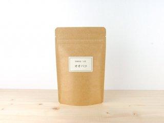 〈SALE!! 30%OFF〉オオバコ 15g【宮崎県産・天然原料100%】