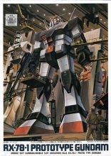 MSV 1/144 RX-78-1 プロトタイプガンダム