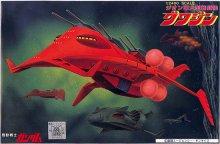 1/2400 ジオン軍大型戦闘艦 グワジン