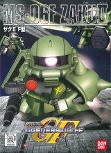BB戦士 218 ザク� F型