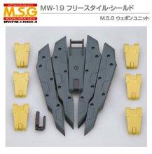 M.S.G ウェポンユニット 19 フリースタイル シールド