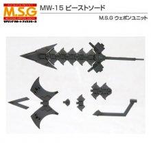M.S.G ウェポンユニット 15 ビーストソード