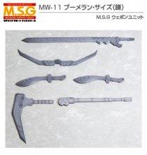 M.S.G ウェポンユニット 11 ブーメラン・サイズ(鎌)