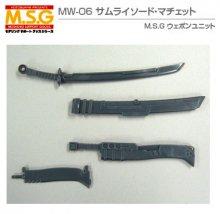 M.S.G ウェポンユニット 06 サムライソード・マチェット