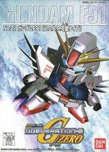 21 ガンダムF91 V.S.B.R.可動タイプ GジェネレーションZERO