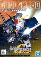 22 ガンダムF90 A/P/Vタイプ GジェネレーションZERO