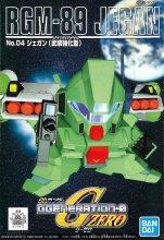 04 ジェガン (武装強化型) GジェネレーションZERO