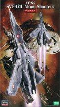 【限定生産版】1/72 VF-22S SVF-124 ムーンシューターズ