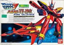 1/144 バルキリー VF-19改 ファイヤーバルキリー(2機セット)