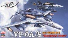 【限定生産】1/72 VF-0A/S w/ ゴースト マクロスゼロ