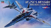 65724 1/72 VF-25F/S メサイア マクロスF