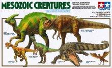 1/35 小型恐竜セット