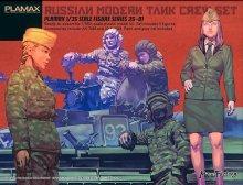 PLAMAX 35-01 1/35 ロシア 現用タンククルーセット