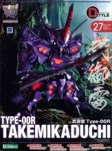 Dスタイル 武御雷(たけみかづち) Type-00R